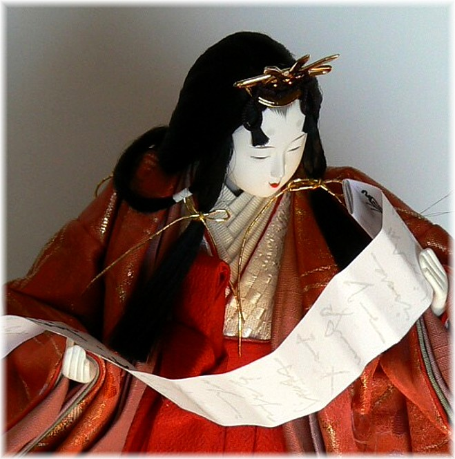 OG-254 Japanese doll of a Lady-in-waiting with love letter, 1990's