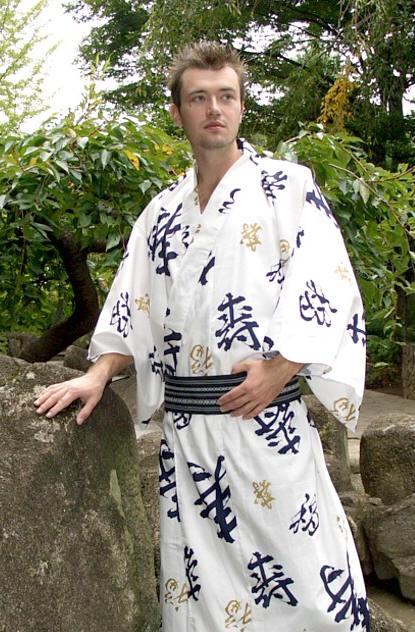 KANJI   Japanese man s traditional pure cotton yukata  summer kimono Traditional Yukata