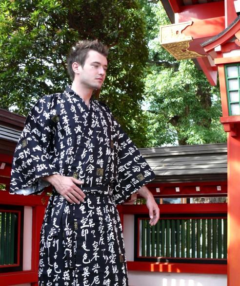 yukata summer kimono originally summer kimono or yukata is traditional    Traditional Yukata