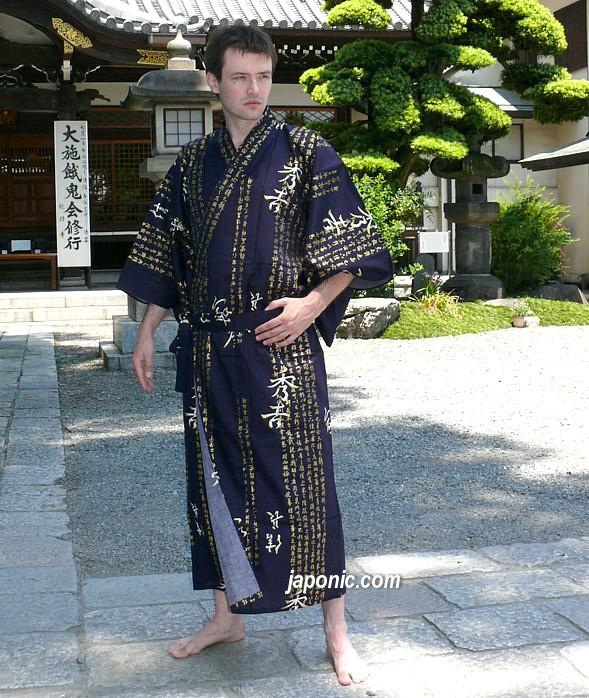 Japanese man's cotton yukata SENGOKU. Japanese style man's ...