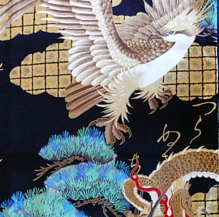 Image galleries | Quilted Kimono