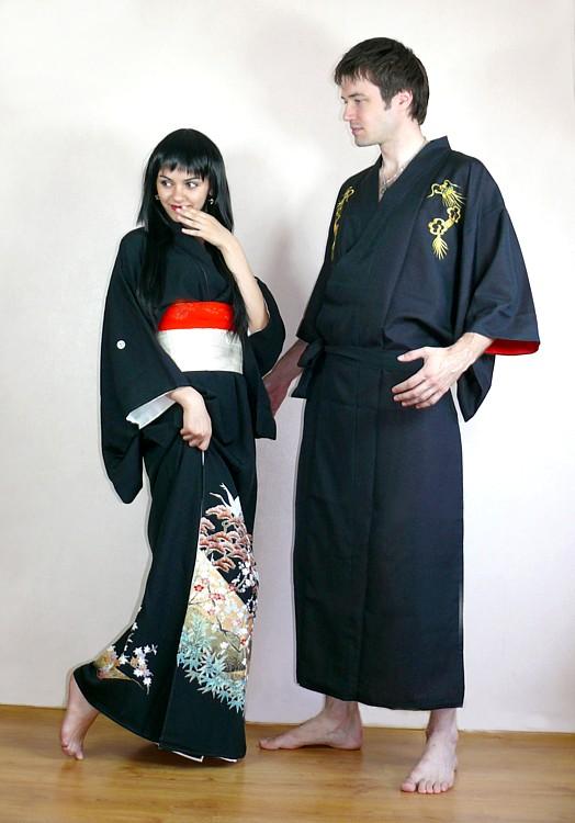 Японская Женская Одежда