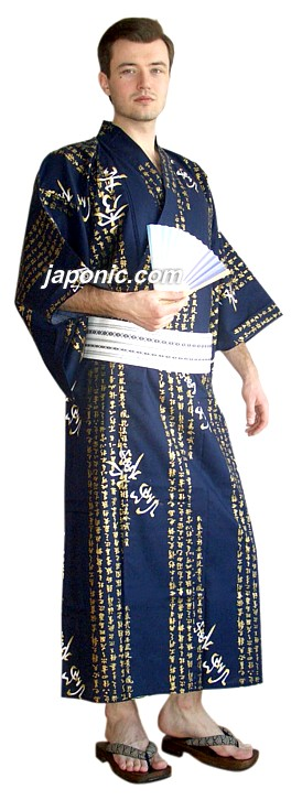 Traditional japanese clothing store